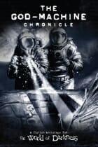 h13-God-Machine-Chronicle-Anthology