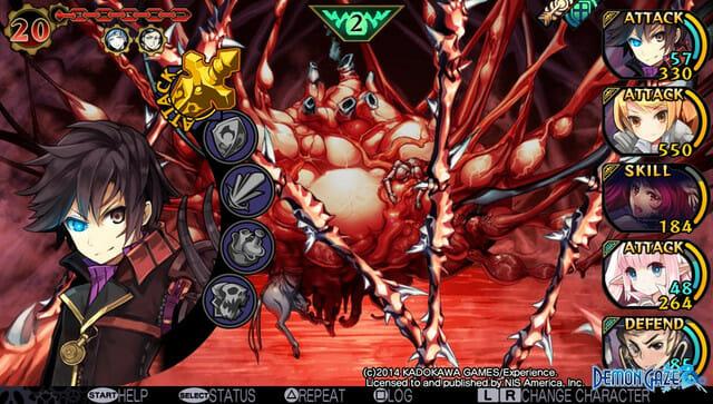 Demon Gaze 11