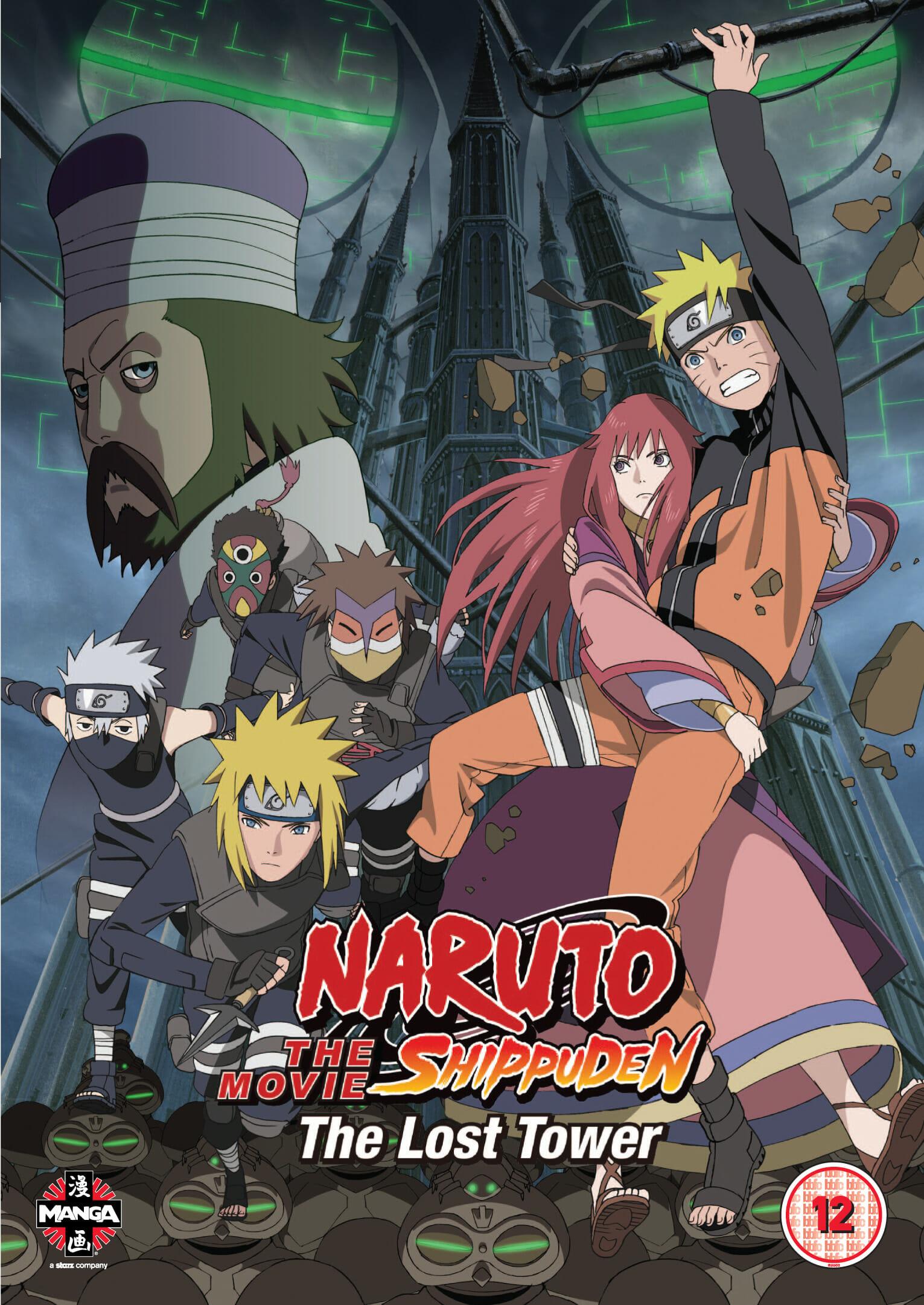 Naruto Shippuuden Film Deutsch