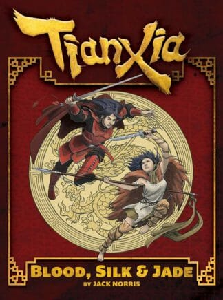 Download Tianxia
