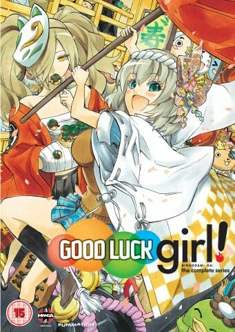 MANG3171_DVD_Good_Luck_Girl_2D