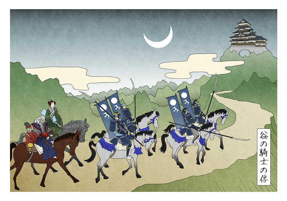 Game of Thrones as Feudeal Japan 2