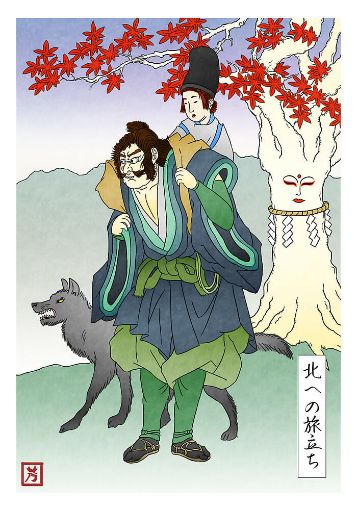 Game of Thrones as Feudeal Japan 3