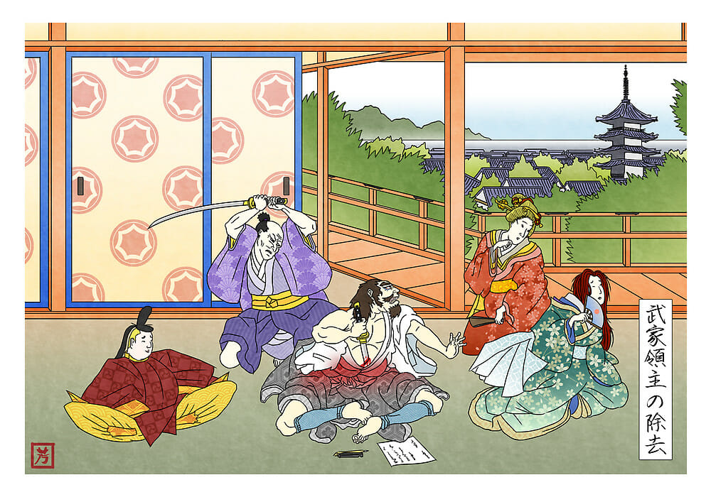 Game of Thrones as Feudeal Japan 5