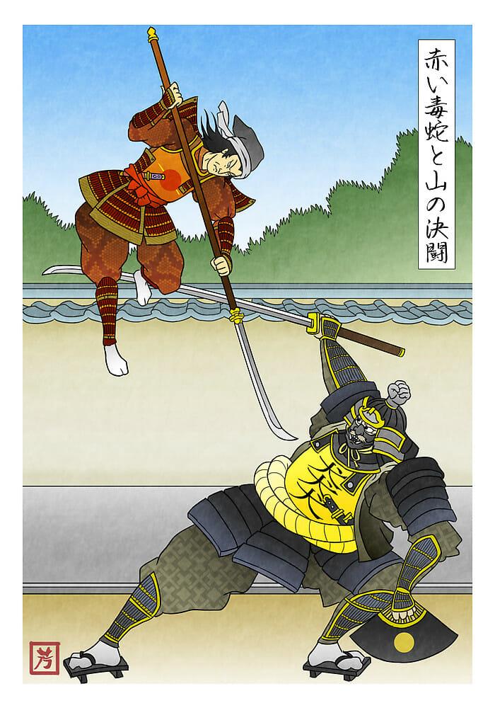 Game of Thrones as Feudeal Japan 8