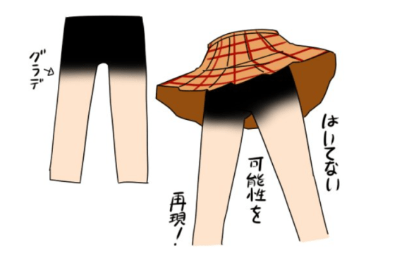 anime-tights
