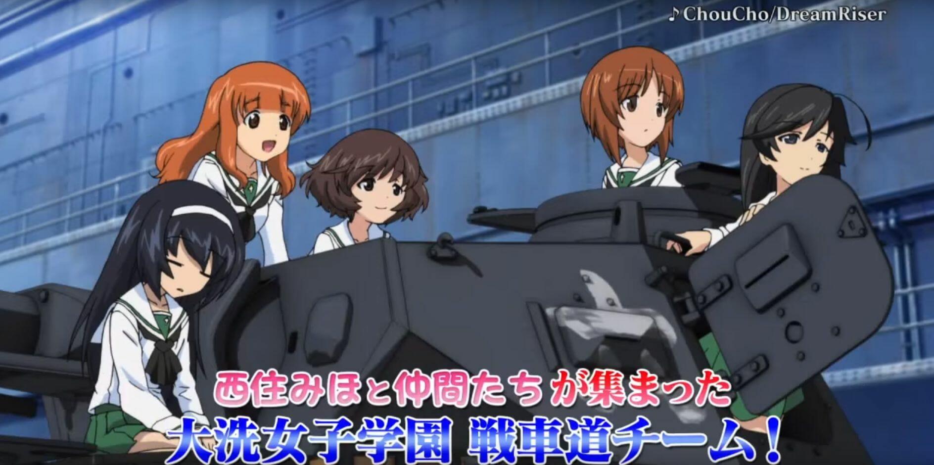 girls-and-panzer