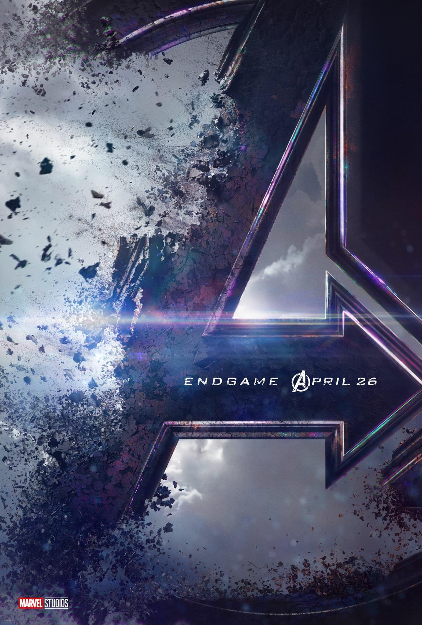 Avengers: Endgame - first poster