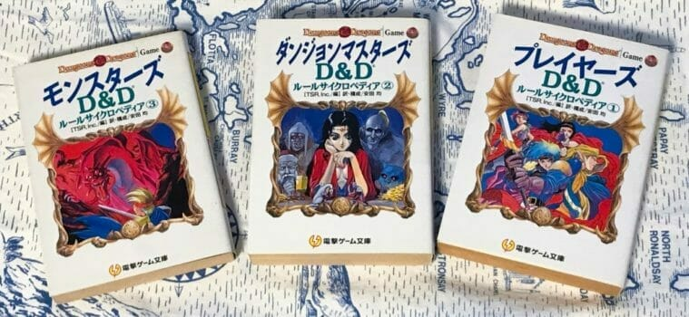 Three D&D books in Japanese