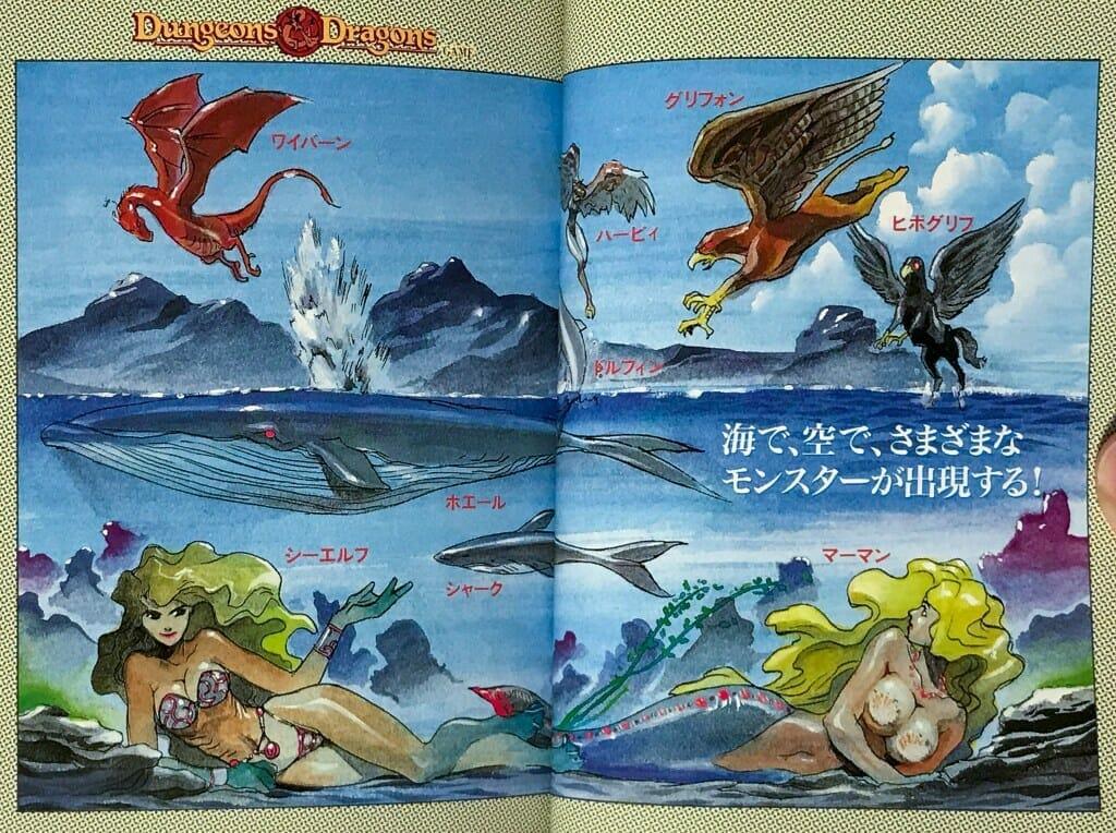 Dungeons & Dragons Japan