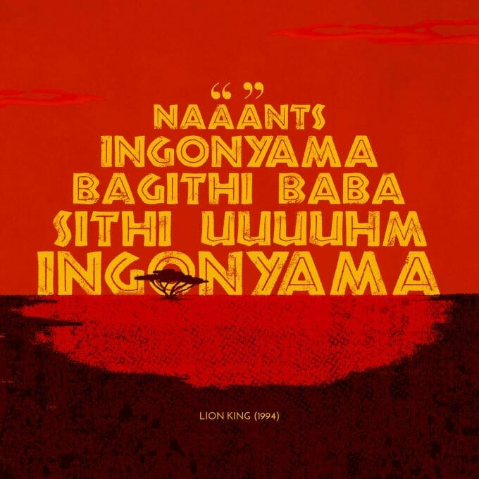 The opening lines to Lion King