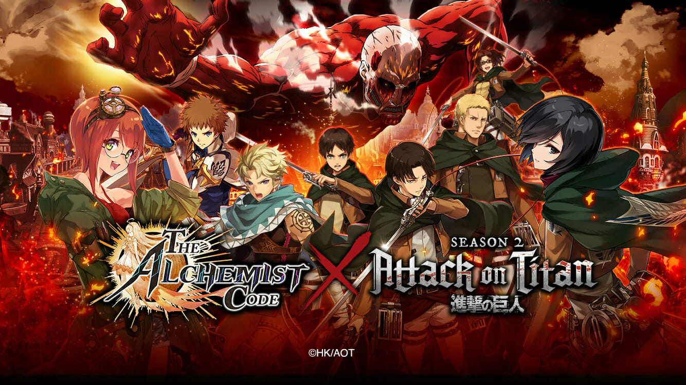 Attack on Titan - The Alchemist Code