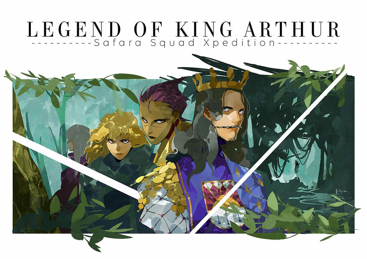 Legend of King Arthur - Safara Squad Xpedition