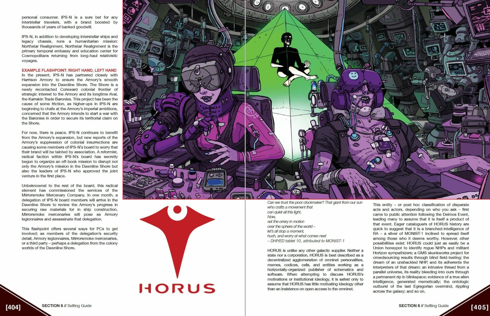 Horus - Lancer
