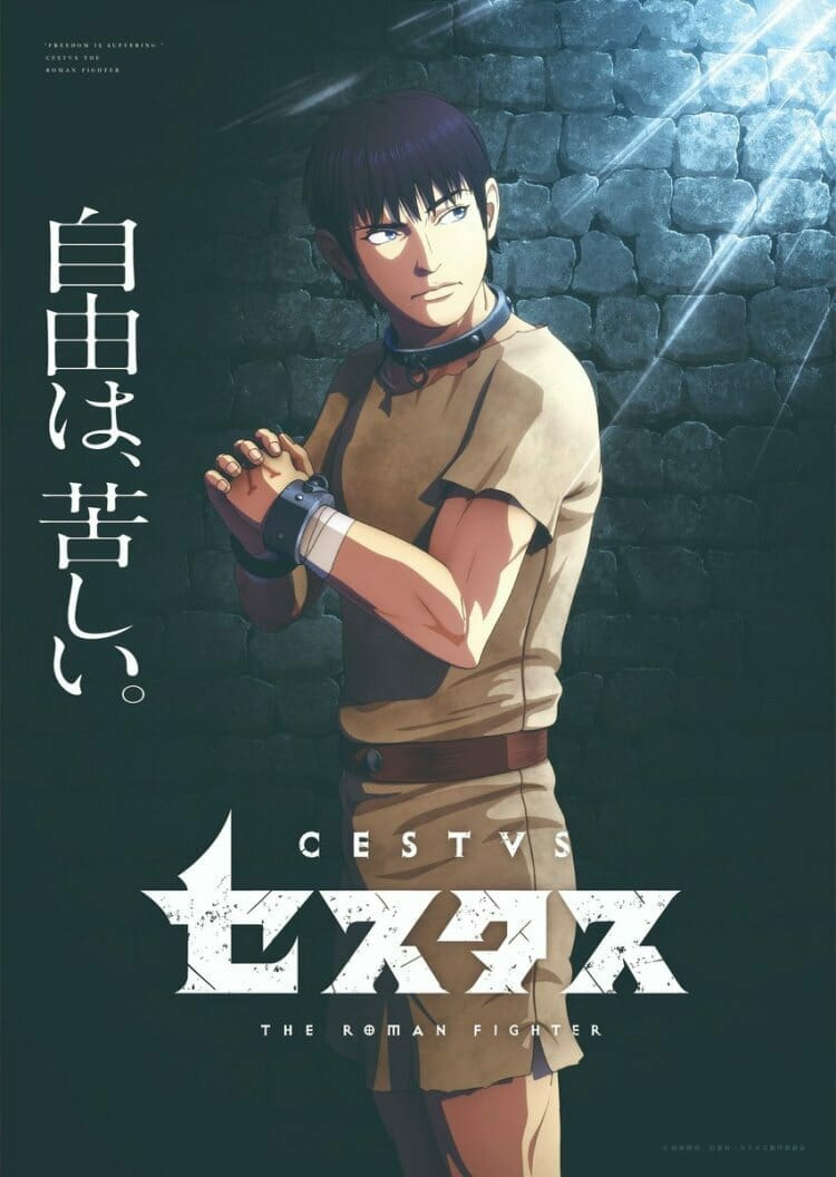 Cestvs: The Roman Fighter
