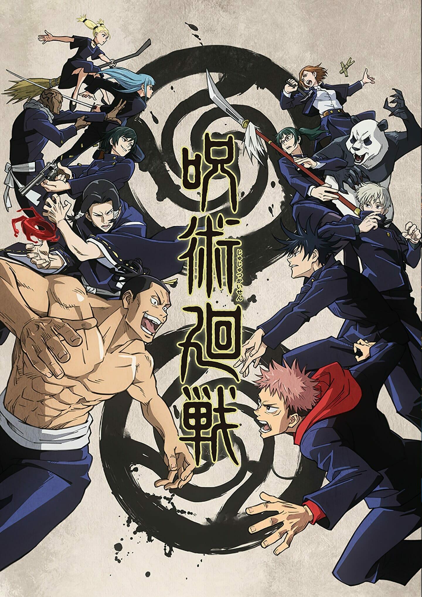 How Strong Is Mahito Jujutsu Kaisen Jujutsu Kaisen Gallery