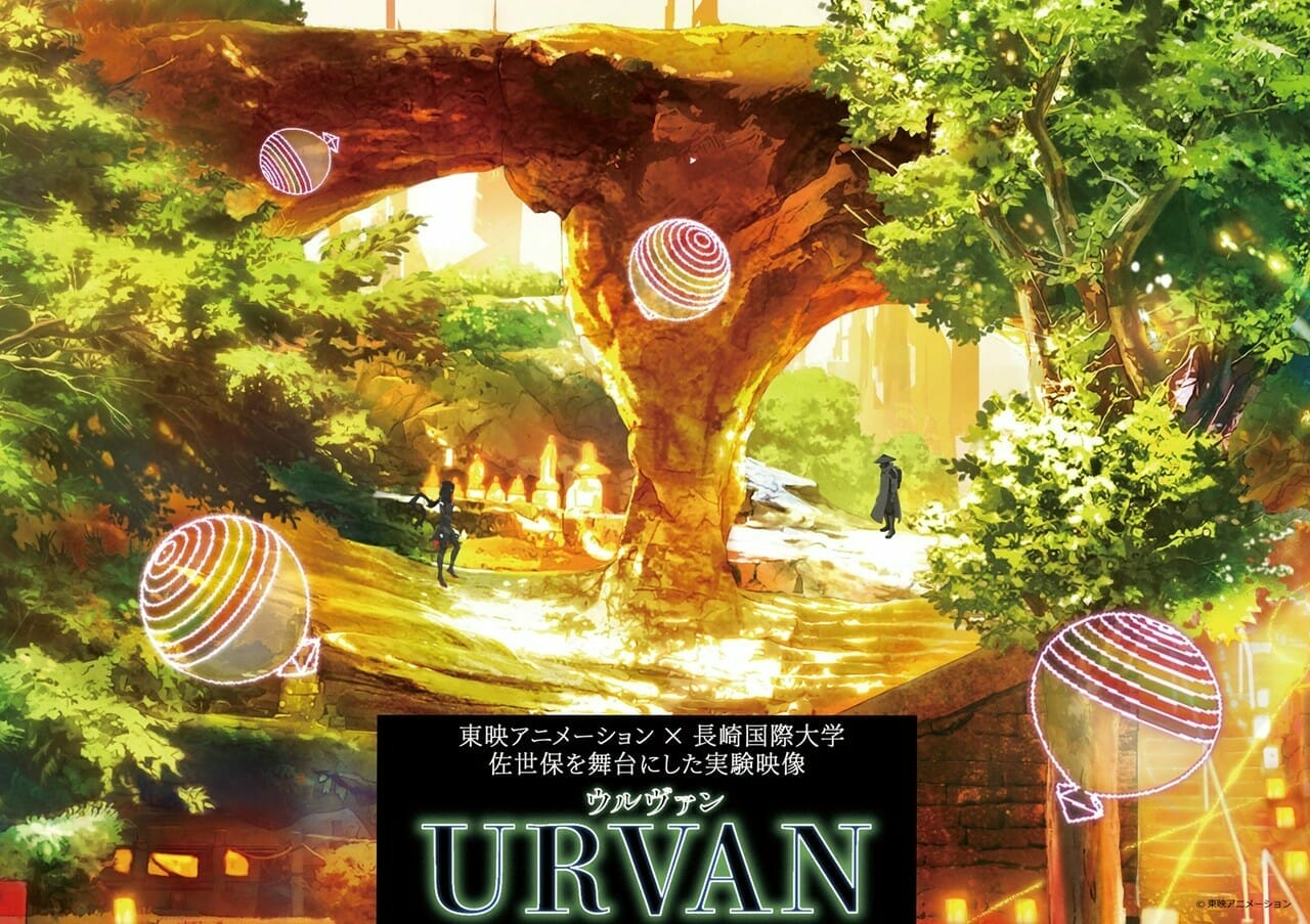 Urvan - Cyberpunk in Sasebo