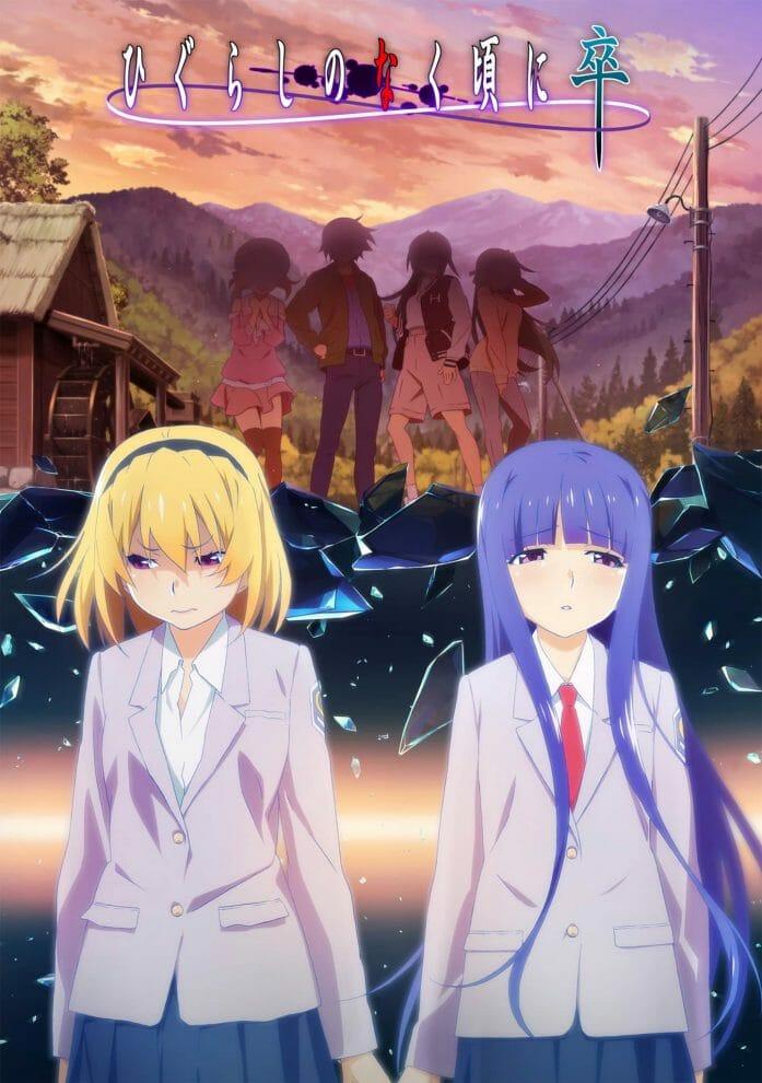 Higurashi: When They Cry – SOTSU