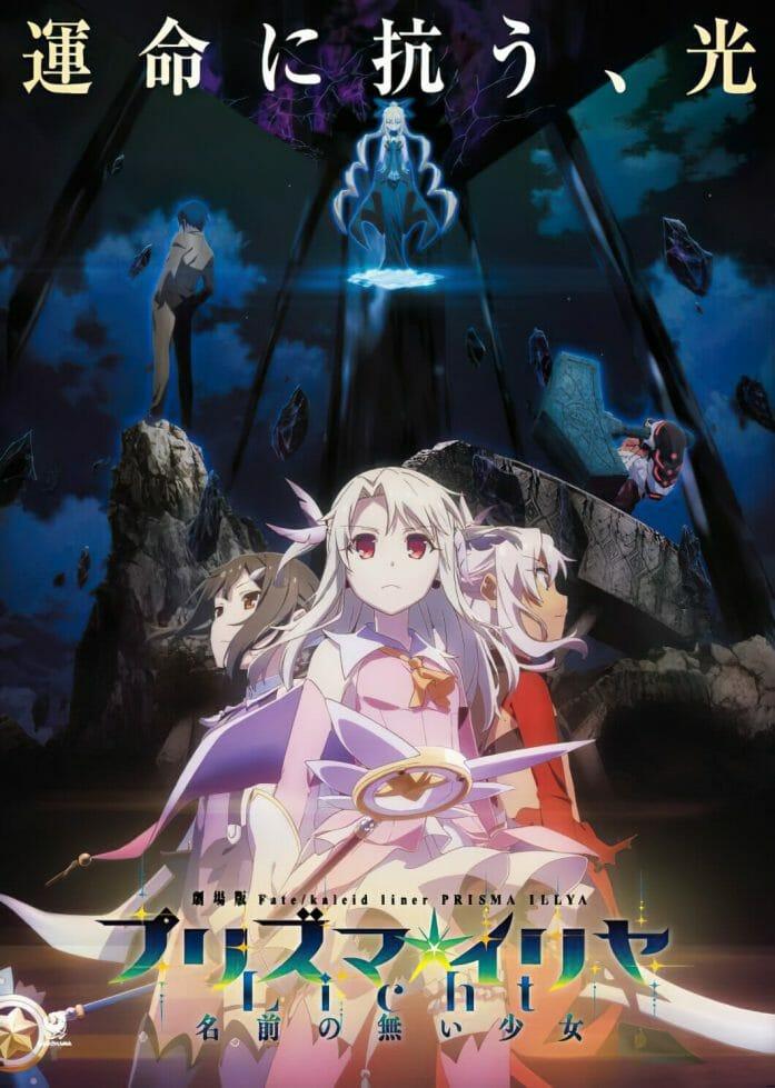 Licht - The Nameless Girl