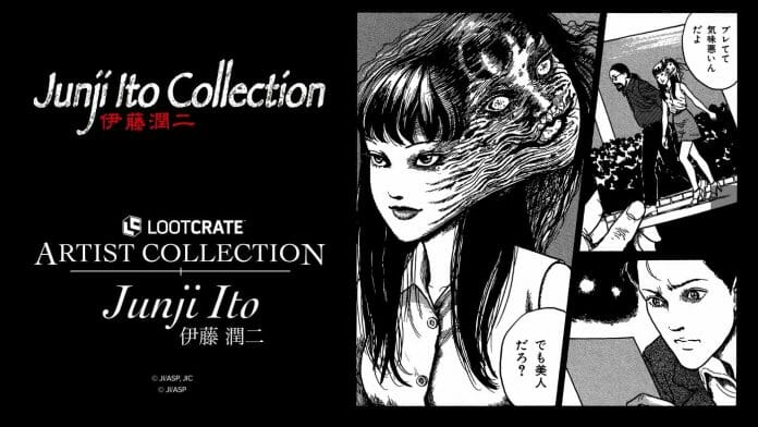 Limited Edition Junji Ito crates