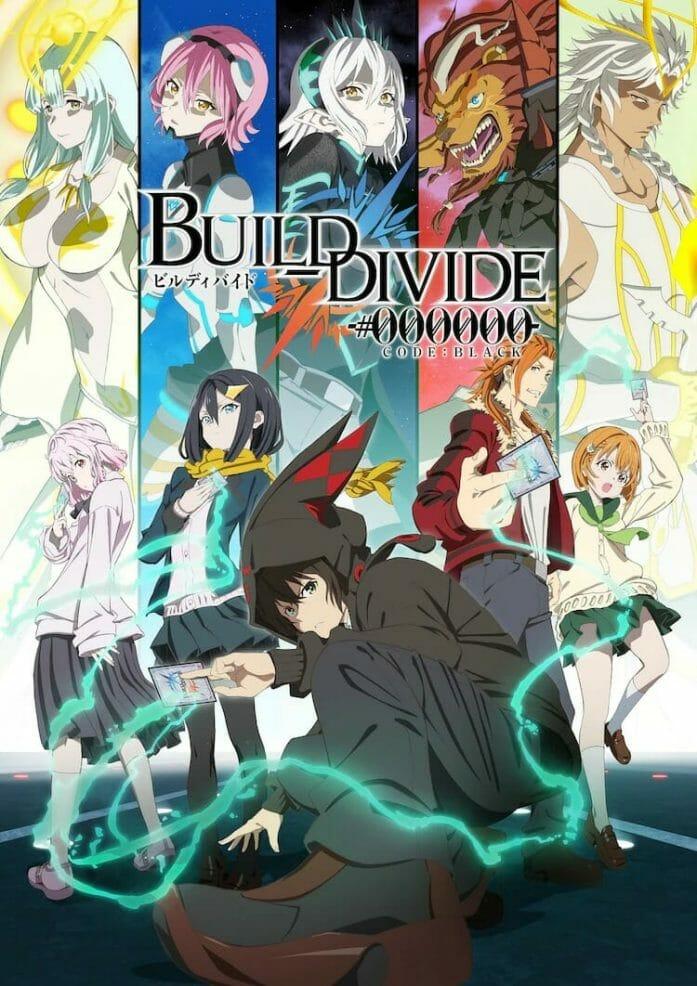 Build Divide -#000000