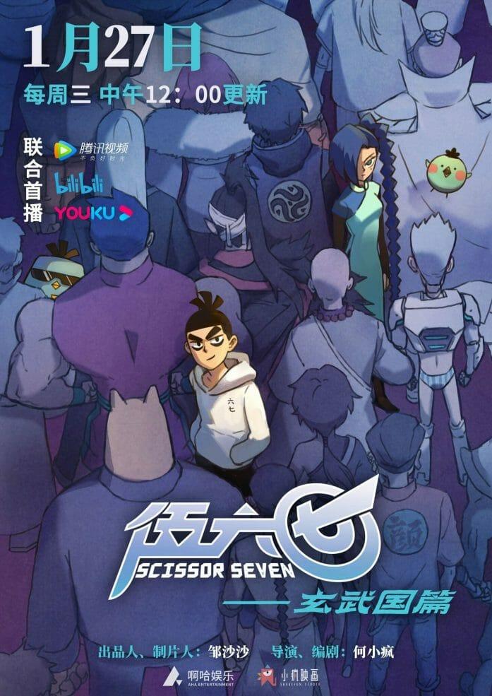 Scissors Seven season 3